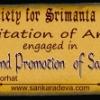 Felicitation of Sankari artists